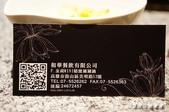 金荷Mini 精緻涮涮鍋:DSC01757.jpg