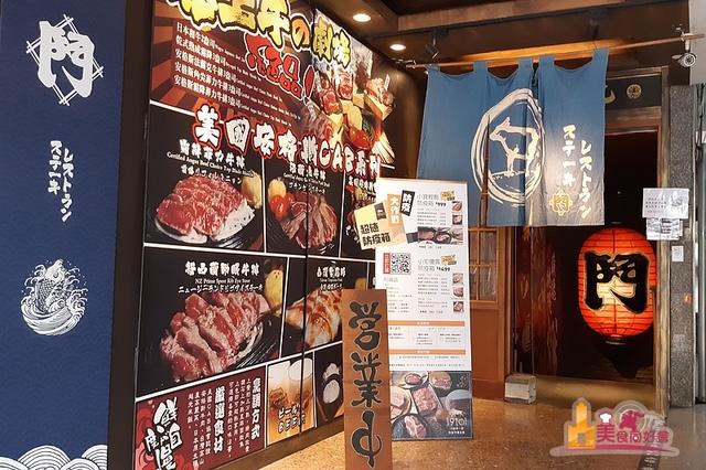 112517.jpg - 鬥牛士牛排食堂(五福店)