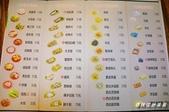 五鮮級平價鍋物專賣店:DSC01160.jpg
