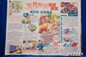 虱房菜無刺虱目魚專賣店:DSC01533.jpg