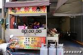 右昌蔥肉蛋餅新店:DSC07030.jpg