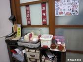 台南鱔魚麵:台南鱔魚麵1.jpg