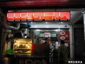 台南鱔魚麵:台南鱔魚麵11.jpg
