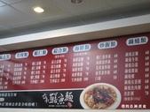 台南鱔魚麵:台南鱔魚麵4.jpg