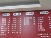 台南鱔魚麵:台南鱔魚麵3.jpg