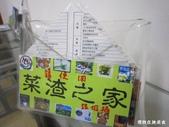 台南鱔魚麵:台南鱔魚麵5.jpg