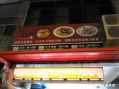 台南鱔魚麵:台南鱔魚麵12.jpg