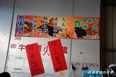 右昌蔥肉蛋餅新店:DSC07019.jpg