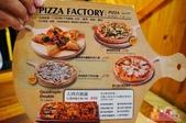 Pizza Factory 披薩工廠 (高雄左營廠):40285858fad11d8b4.jpg