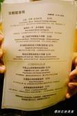 612月光海洋咖啡館:DSC00531.jpg