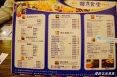 韓月食堂 (前金店):DSC04242.jpg