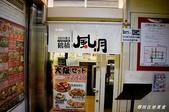 鶴橋風月大阪燒:DSC01005.jpg