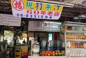 東港六十年現打果汁老店:DSC03770.jpg