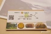 虫二小山窯烤麵包:DSC00609.jpg