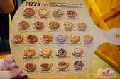 Pizza Factory 披薩工廠 (高雄左營廠):48515858fad556ffc.jpg