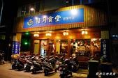 韓月食堂 (前金店):DSC04274.jpg
