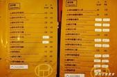 鴻泰興泰味小館:DSC053390.jpg