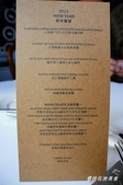 安多尼歐水岸歐式餐廳:DSC05020.jpg