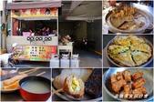 右昌蔥肉蛋餅新店:組合0225.jpg