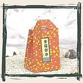 御守造型包裝盒:box-16pcsA01-s-001