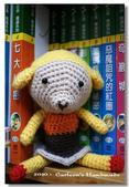 ~2013.09 手作品集。鉤針編織:毛線玩偶。幸福小羊(p.1).jpg