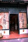北越-下龍灣五日遊 day1:5-1 DSC_4479 午餐越式餐廳.jpg