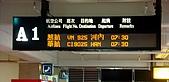 北越-下龍灣五日遊 day1:1-DSC00523 出發了.jpg