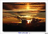 2010石門山星軌行:2010石門山星軌13.jpg