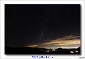 2010石門山星軌行:2010石門山星軌10.jpg