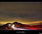 ☆風景☆2011石門山星軌:合歡山07.jpg