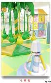 ☆生活☆新光愛樂園:新光愛樂園066.jpg