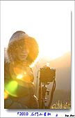 2010石門山星軌行:2010石門山星軌19.jpg
