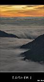 ☆風景☆2011石門山星軌:合歡山09.jpg