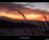 ☆風景☆2011石門山星軌:合歡山10.jpg