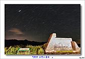 2010石門山星軌行:2010石門山星軌04.jpg