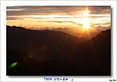 2010石門山星軌行:2010石門山星軌15.jpg