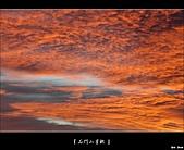 ☆風景☆2011石門山星軌:合歡山12.jpg