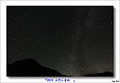2010石門山星軌行:2010石門山星軌11.jpg