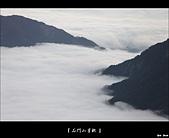 ☆風景☆2011石門山星軌:合歡山13.jpg