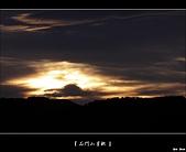 ☆風景☆2011石門山星軌:合歡山14.jpg