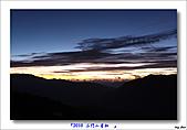 2010石門山星軌行:2010石門山星軌12.jpg