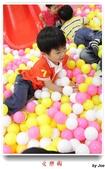 ☆生活☆新光愛樂園:新光愛樂園033.jpg