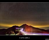 ☆風景☆2011石門山星軌:合歡山01.jpg