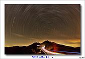 2010石門山星軌行:2010石門山星軌06.jpg