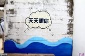 張雨生紀念館:1091010-12澎湖 441.JPG