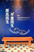 張雨生紀念館:1091010-12澎湖 445.JPG