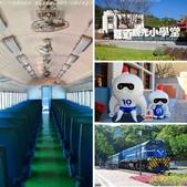 鐵道觀光小學堂:相簿封面