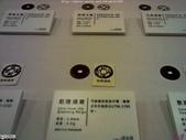 十三行博物館:IMG271.jpg