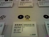 十三行博物館:IMG272.jpg