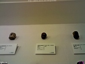 十三行博物館:IMG273.jpg